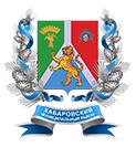 Поздравление для хабаровского района